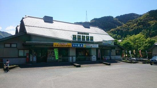 Michi-no-Eki Sakamoto
