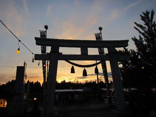 Kuriyama-cho ภาพถ่าย