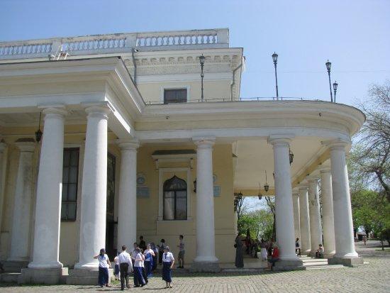 Primorsky Boulevard: Pałac Woroncowa