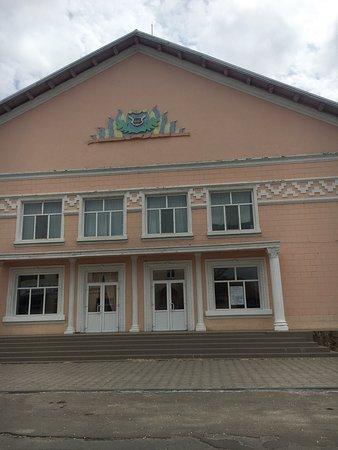 Vilkovo, Ukraine: Дом рыбака (Краеведческий музей г. Вилково)