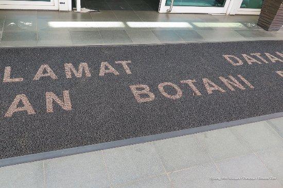 Putrajaya Botanical Garden: Taman Botani