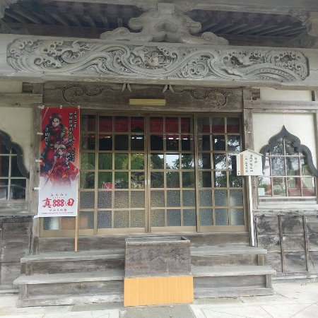 Myokeiji Temple