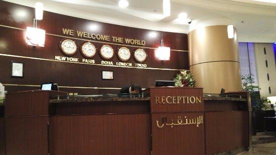 Retaj Al Rayyan Hotel: cek in area
