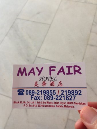 May Fair Hotel Photo