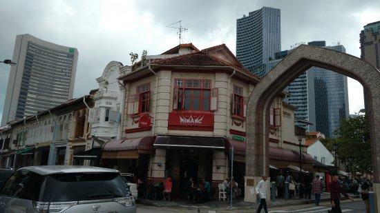 Rumah Makan Minang: taken from Malay Heritage Centre