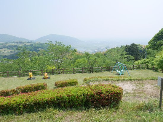 Shiraki Panorama Park