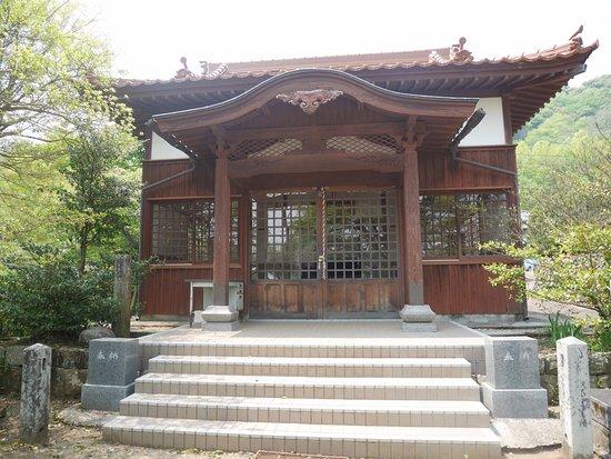 Shiraki Seibyo