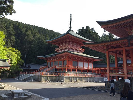 Otsu صورة فوتوغرافية