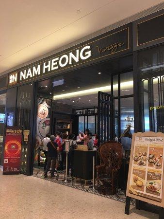 Nam Heong Vintage, Pavilion Elite