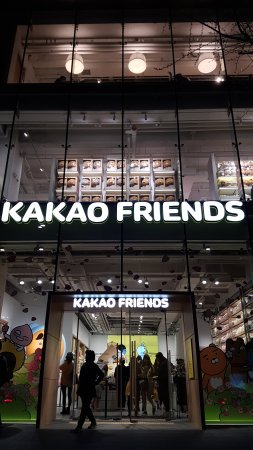 Kakao Friends Hongdae Flagship Store