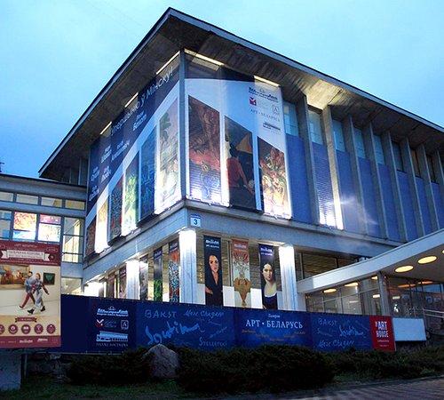 Art Belarus Gallery