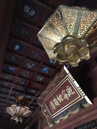 Komatsushima, Japan: 本堂の天井画