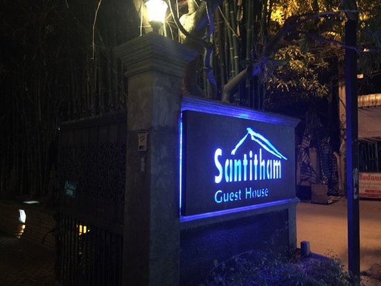 Santitham Guest House: An artful sign just outside the gate