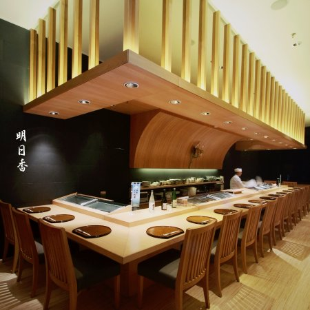 Asuka japanese dining jakarta restaurant reviews phone for Asuka japanese cuisine