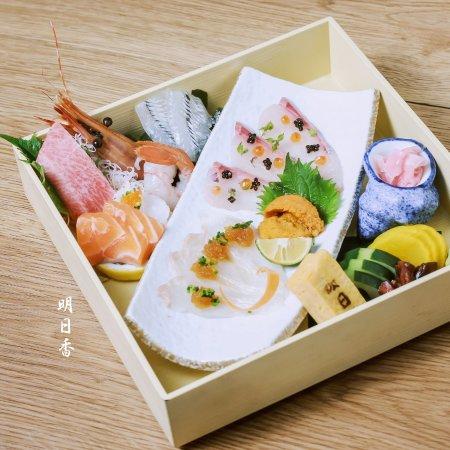 Asuka japanese restaurant jakarta ulasan restoran for Asuka japanese cuisine