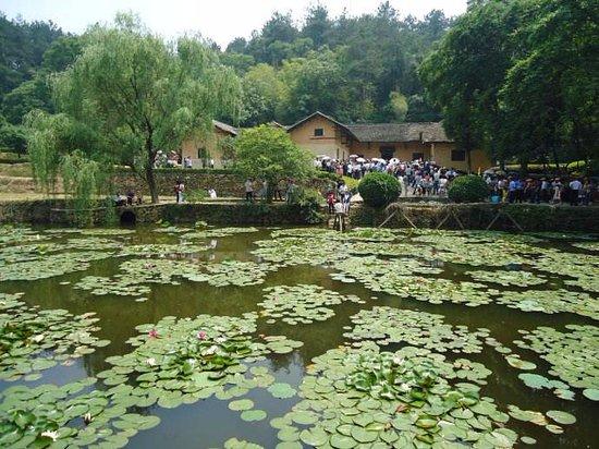 Shaoshan, الصين: President Mao's Former Residence