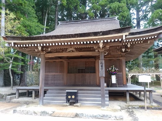 根本大塔 - Picture of Koyasan Danjo Garan, Koya-cho - TripAdvisor