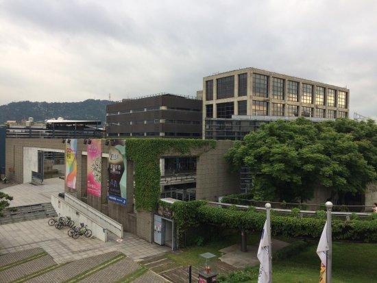 New Taipei City Yingge Ceramics Museum : photo0.jpg