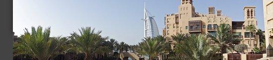 Ramada Beach Hotel Ajman : Экскурсия. Madinat Jumeirah