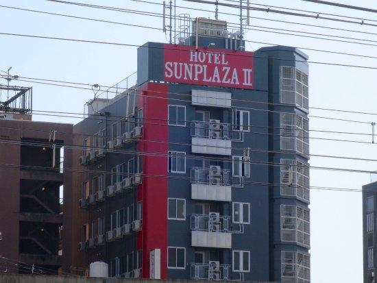 Hotel  Sun Plaza Two