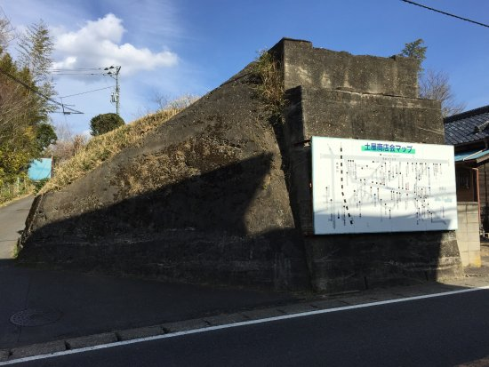 Narita Railway Tago Line Ruins