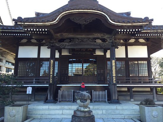 Kamizaki-ji Temple