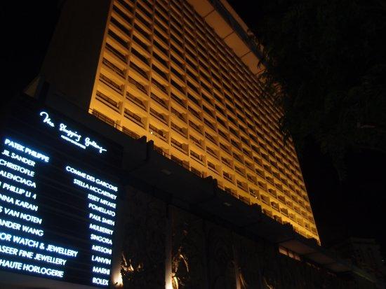 Hilton Singapore: 酒店前面