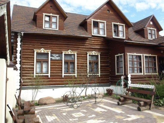 Demidov, Russie : Дом,где родился Ю.В.Никулин.