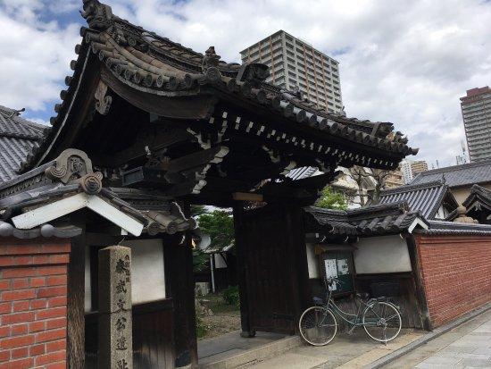 Zentsu-ji Temple