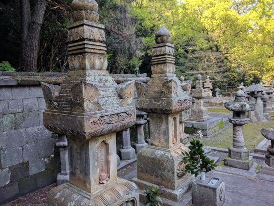 Fukusho-ji Temple Remains Shimazu Family Cemetery