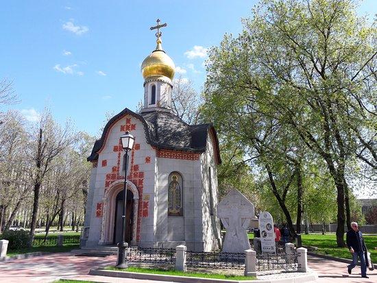 Chapel of the Danilov Monastery