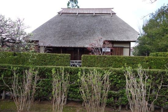 Former Umeda Family Residence