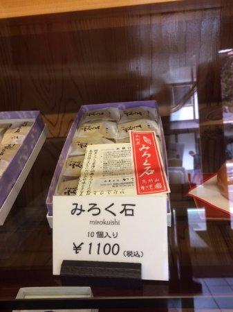 Kasakuni : Mirokuishi