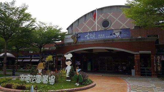 Gu-Keng Service Area