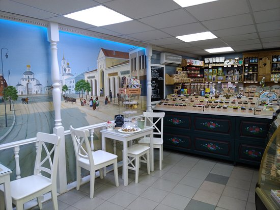 Sovetskiye Sladosti