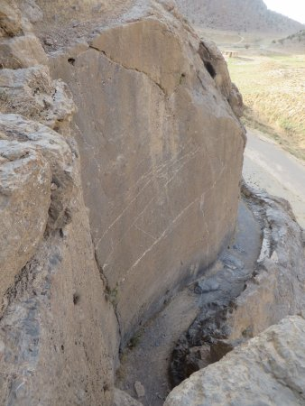 Pasargad, Iran: Ancient Royal Road (Raah-e Shahi)