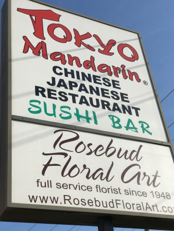 Tokyo Mandarin: Marvelous Mandarin!
