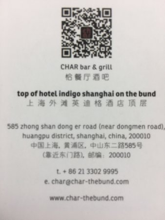 Business card picture of char bar and grill shanghai tripadvisor char bar and grill business card reheart Images
