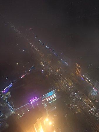 Nantong, China: 南通大飯店