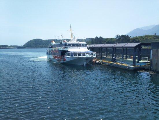 Ambo Port