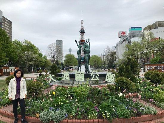 Sapporo, Japonya: photo1.jpg