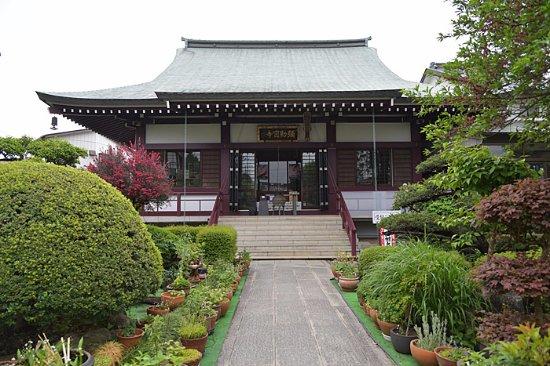 Iwatsuki Daishi Mirokumitsu-ji Temple