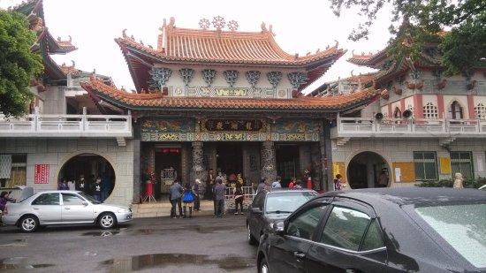 Chi Shan Long Hu Yan