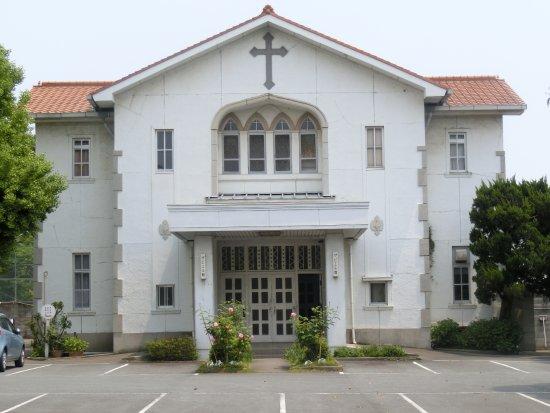 Catholic Himeji Church