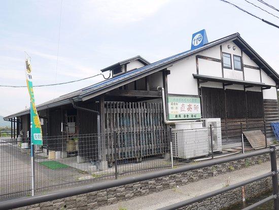 Michi-no-Eki Takeda
