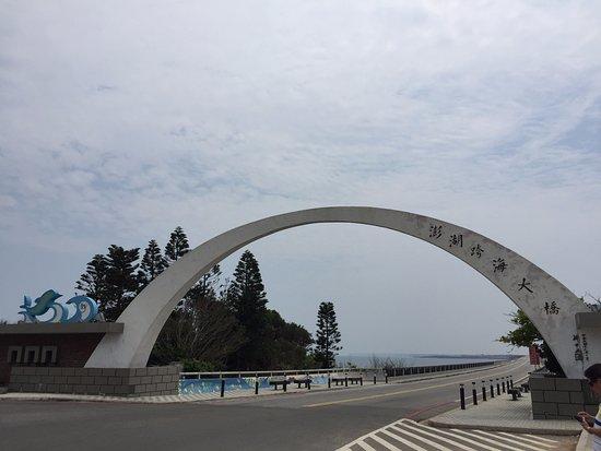 Penghu County, Taiwan: 澎湖跨海大橋(白沙鄉這一端)
