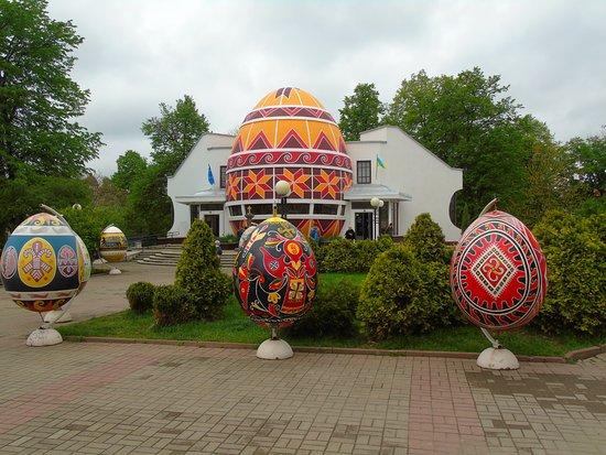 Kolomyia, Ucrania: Музей снаружи