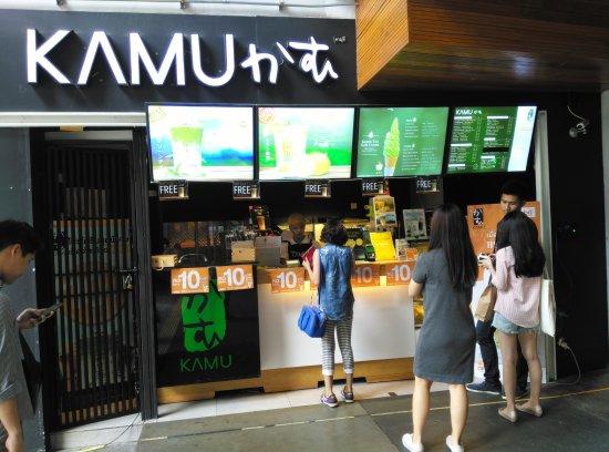 Siam Square One