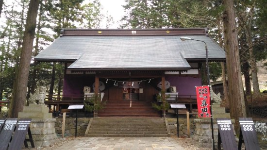 Yamaga Shrine