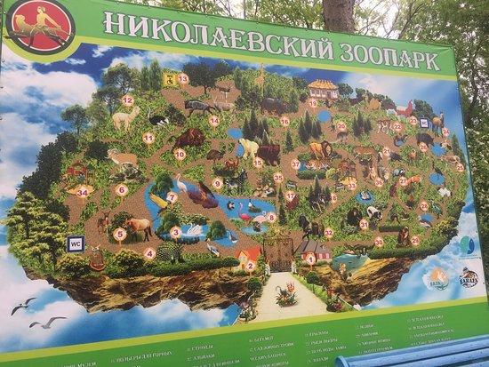 Nikolaev Zoo: photo8.jpg